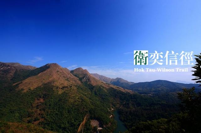 【梦醉八仙岭】卫奕信径九/十段12公里穿越 第10期 2月23日