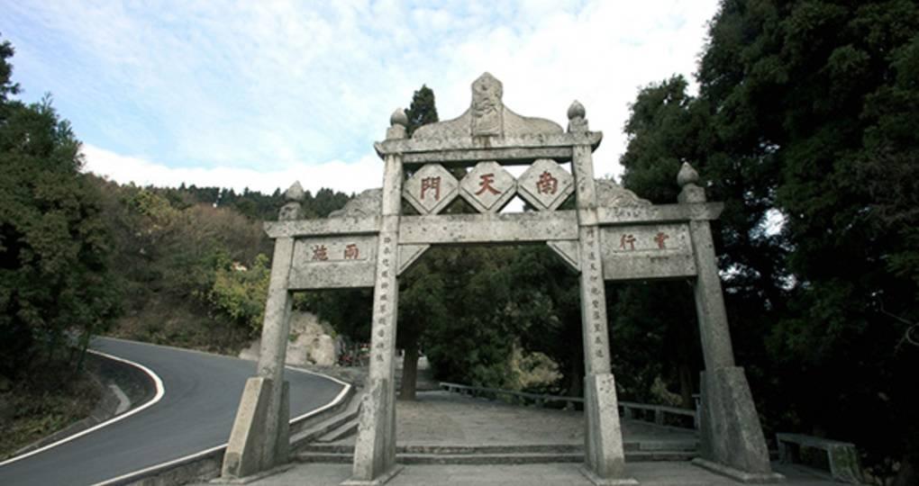 南岳衡山元旦两日游攻略