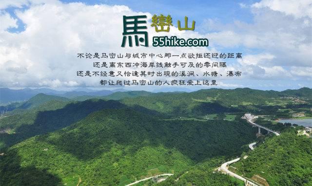 深圳马峦山有什么好玩的呢