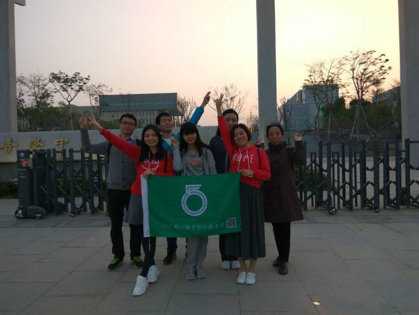 55戶外-2018.1.1深圳大運夜徒圖片