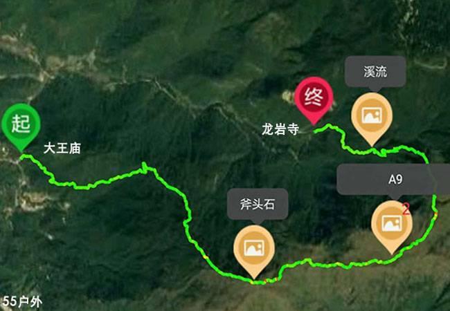五五户外惠东大南山精华段穿越