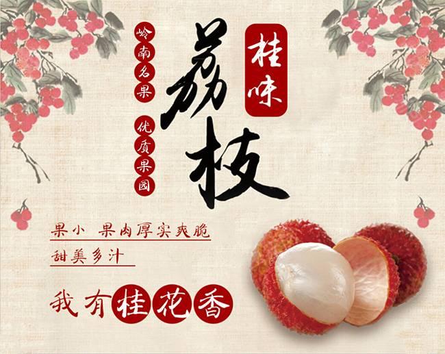 """2018年增城正果镇""""乡村振兴""""荔枝节徒步活动 第1期 6月30日"""