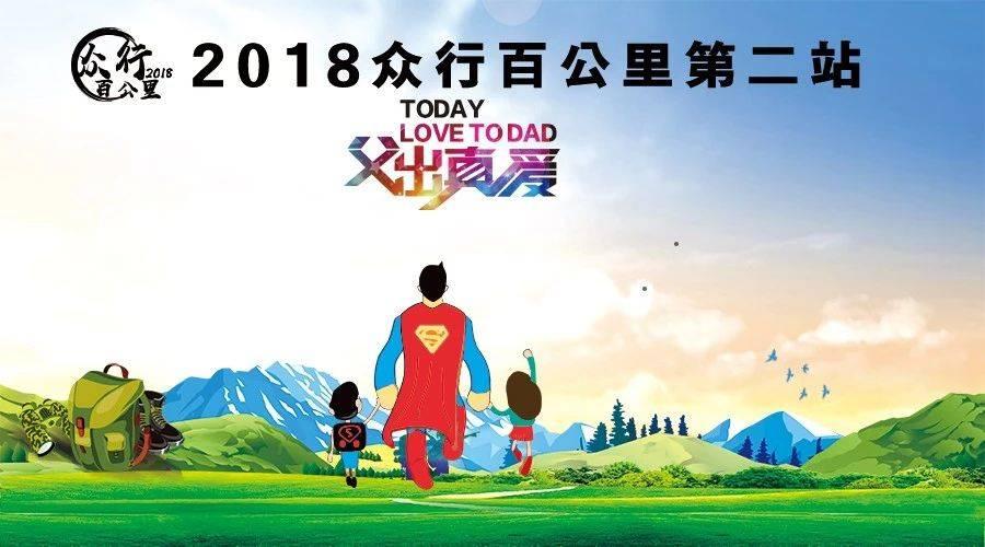 【广州大型活动】东莞大屏嶂森林公园20公里大型公益徒步活动 6月30日