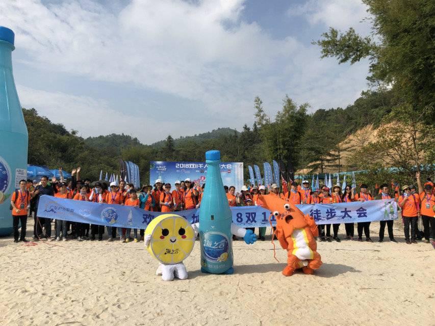 2018.11.10广州大型活动光棍节徒步