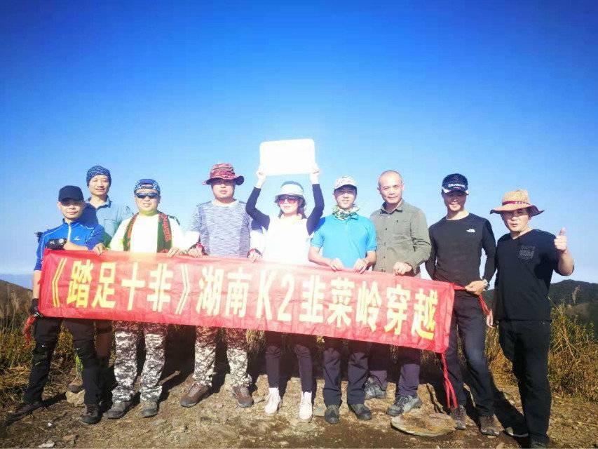 2018.11.09-11 湖南K2韭菜嶺穿越