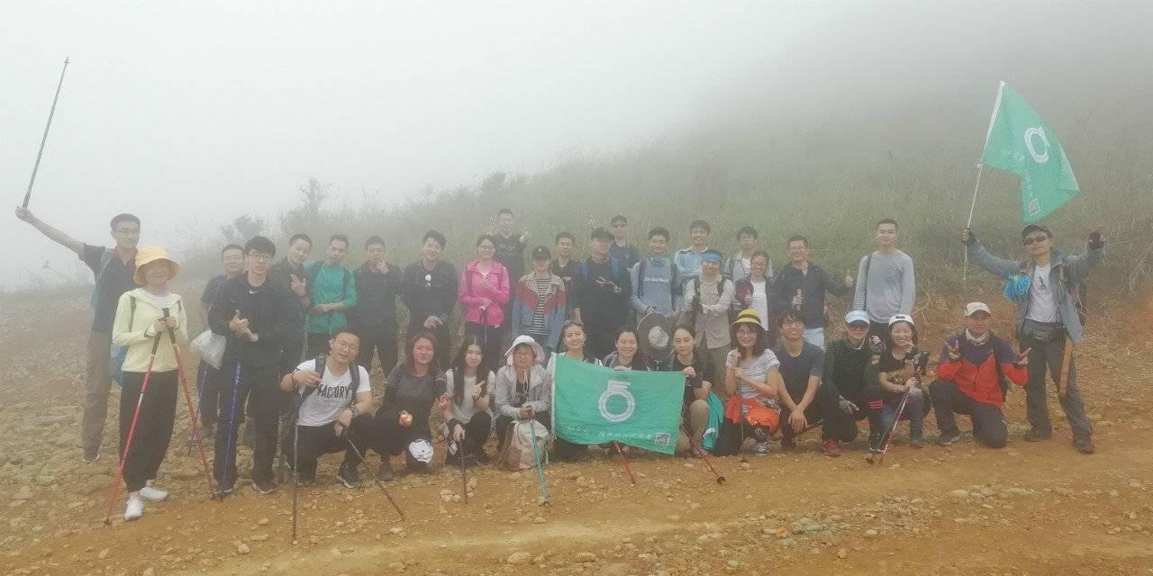 2018.11.17攀爬惠东大南山一日游
