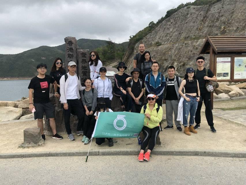 55户外-2018.11.18香港麦理浩径二段徒步穿越一日游