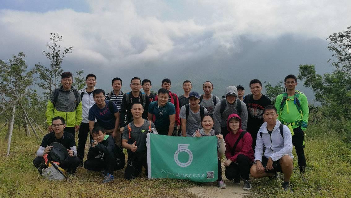 55户外-2018.11.24攀爬惠东大南山徒步穿越当日往返