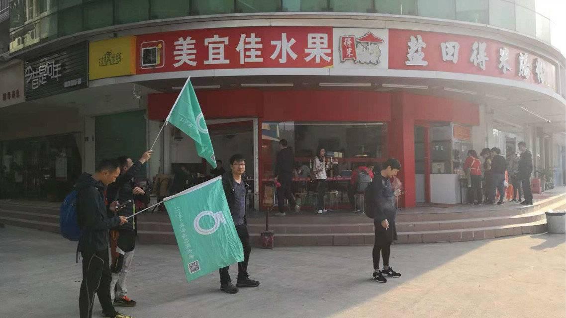 2018.11.24【万翼科技有限公司】团建深圳第一峰梧桐山