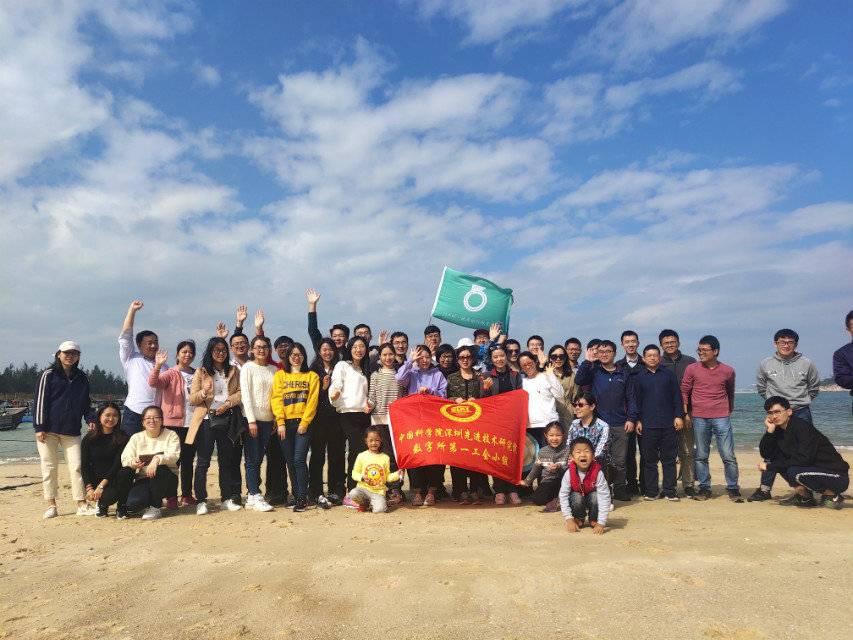 2018.12.15中国科学院团建惠东海螺角徒步穿越