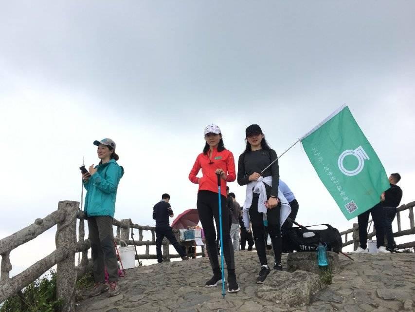 55户外-2019.1.19白云嶂徒步穿越一日游