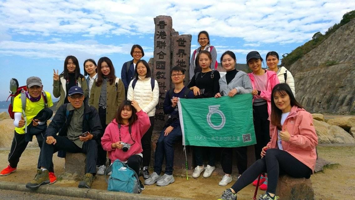 2019.1.20香港麦理浩径二段徒步穿越一日游