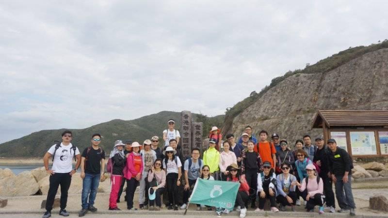 55户外-2019.2.16香港麦理浩径二段徒步穿越一日游