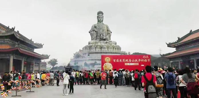 2019.3.3大型活动 东莞观音山徒步祈福节