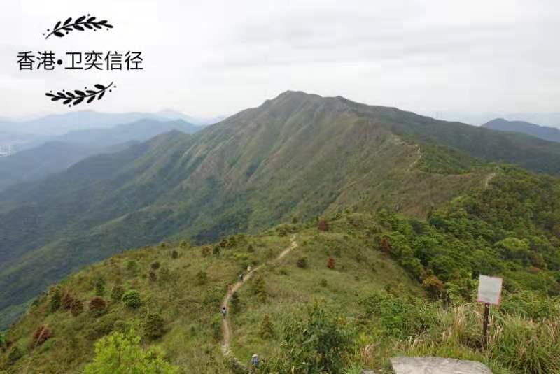 2019.3.16梦醉八仙岭,卫奕信径九十段穿越
