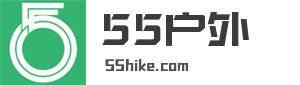 五五户外,做一个有温度的广州户外网