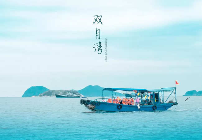 雙月灣出海捕魚