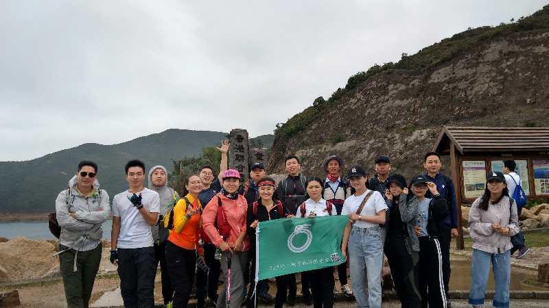 55户外-2019.4.13香港麦理浩径二段徒步