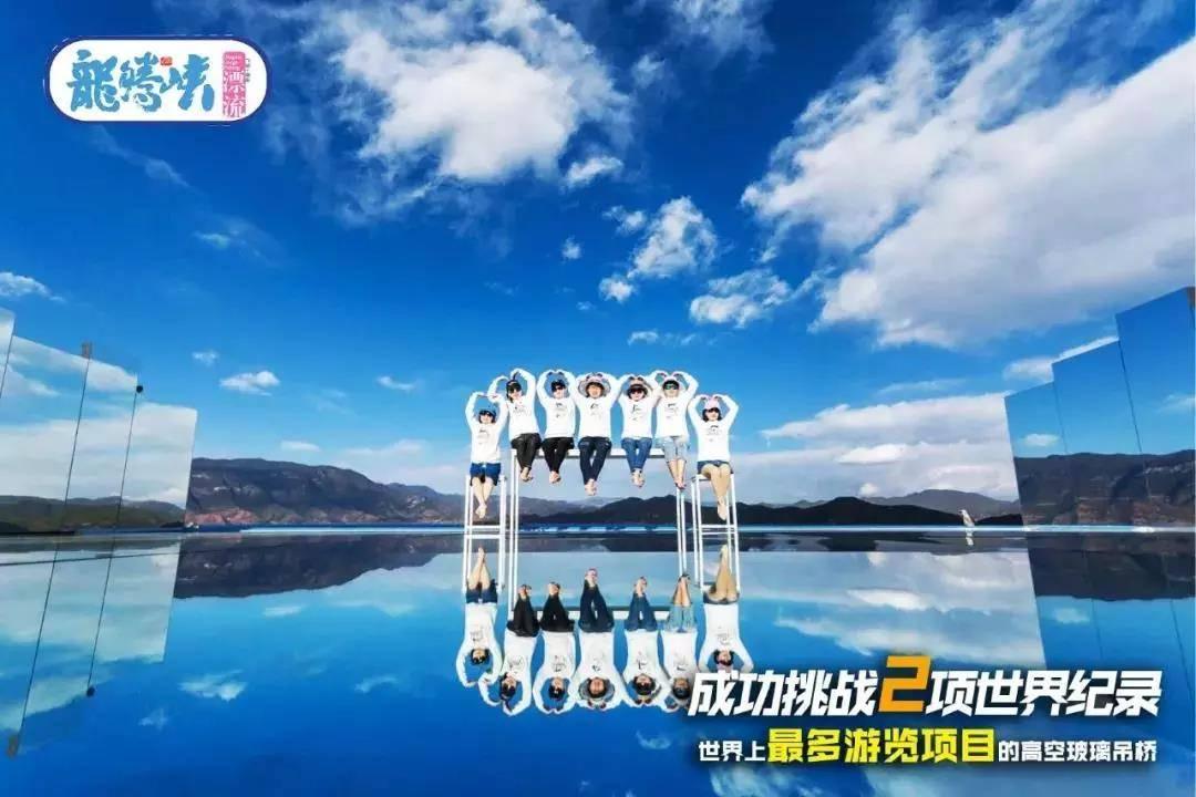 【清远漂流】首届龙腾峡漂流节(含千人吃鸡宴) 第1期 5月25日-26日