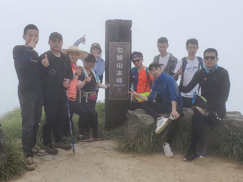 55户外-2019.05.18七娘山穿越