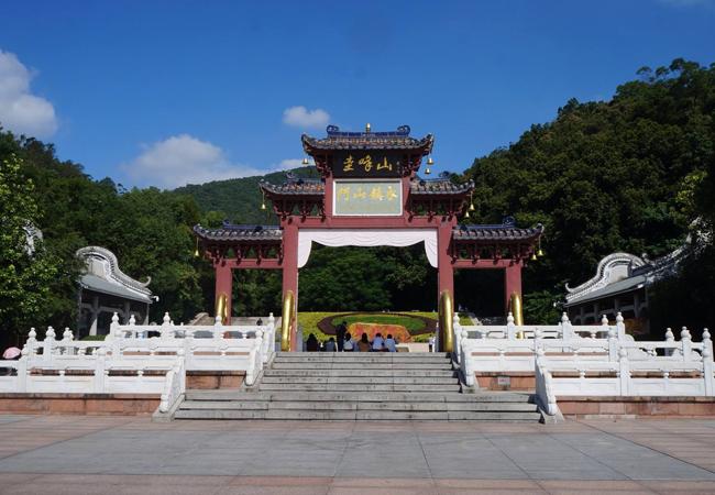 【夏之秘語】江門圭峰山9公里穿越 第1期 6月15日
