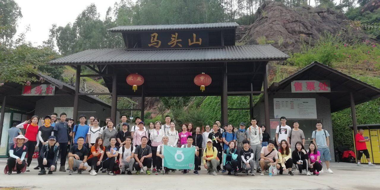 2019.9.14 广东第一攀,清远马头山飞拉达,