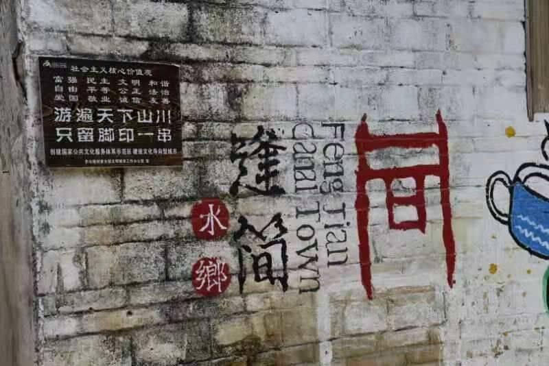 55户外-2019.11.16 顺德逢简水乡