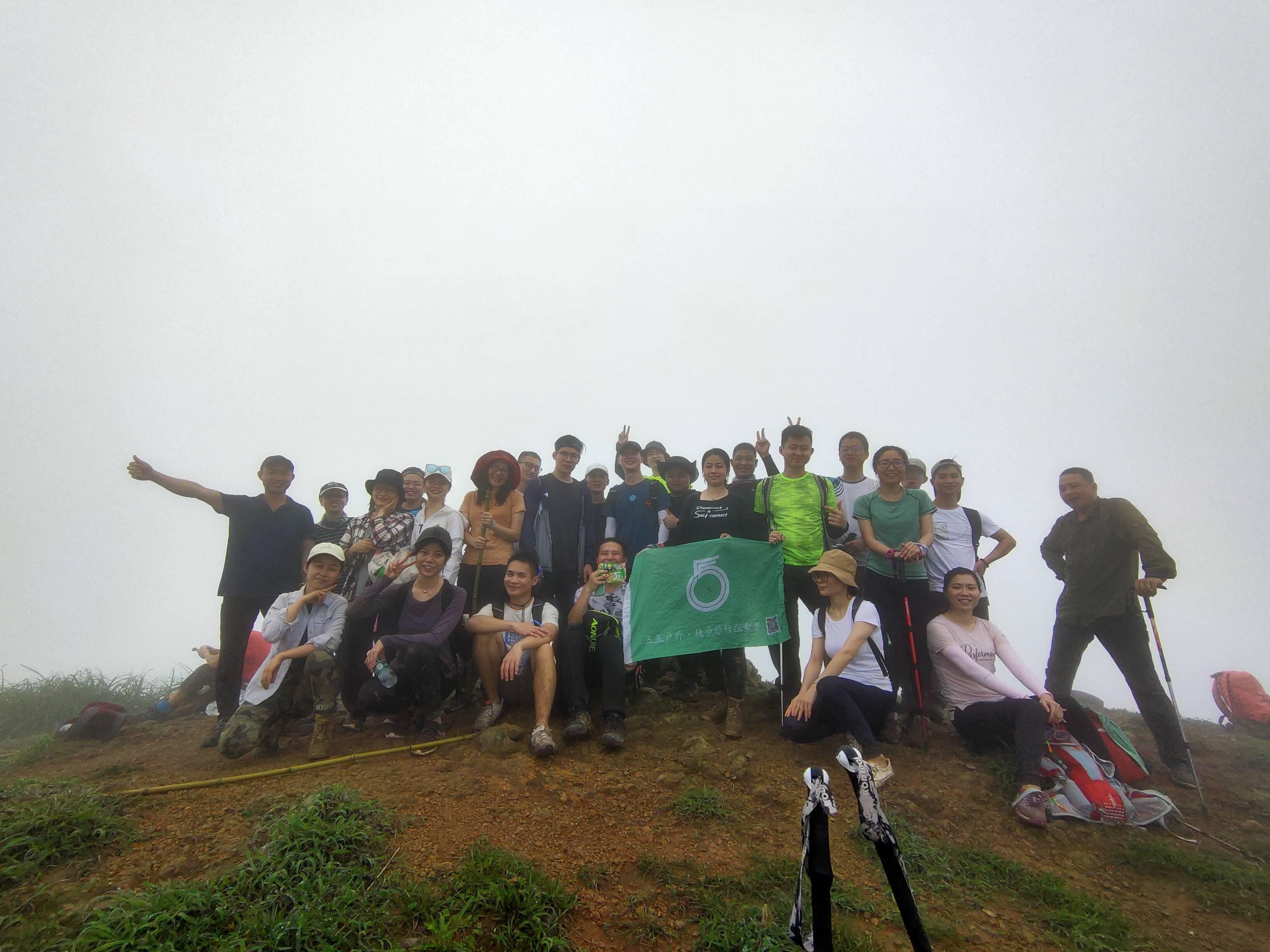 55户外-2020年05月31日 大南山穿越 深圳出发