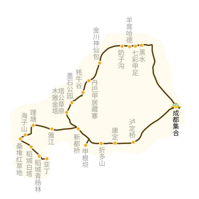 川西金秋全景【五五户外】
