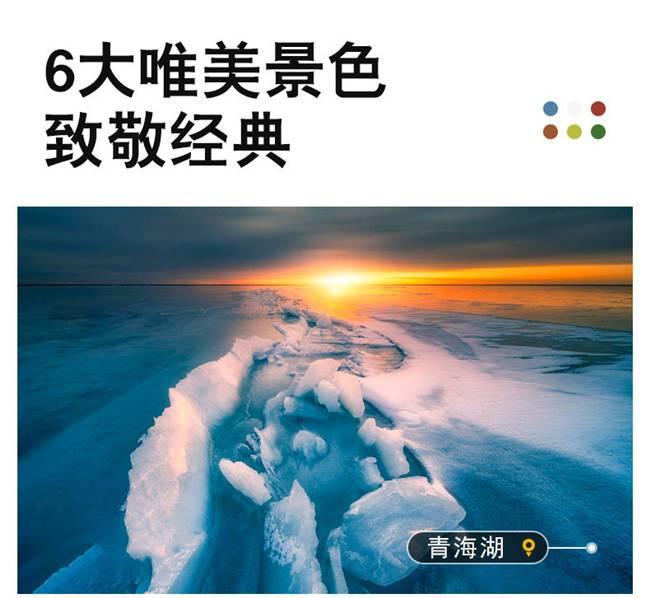 冬季梦幻丝路【五五户外】