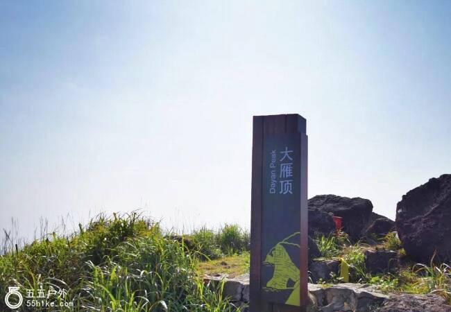 五五户外【七娘山】大雁顶穿越 鹿嘴山庄 杨梅坑上下
