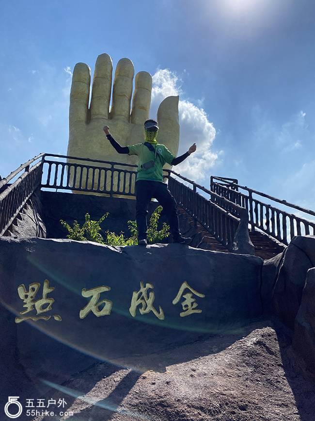 五五户外【飞檐走壁】清远马头山飞拉达 赏丹霞地貌奇观