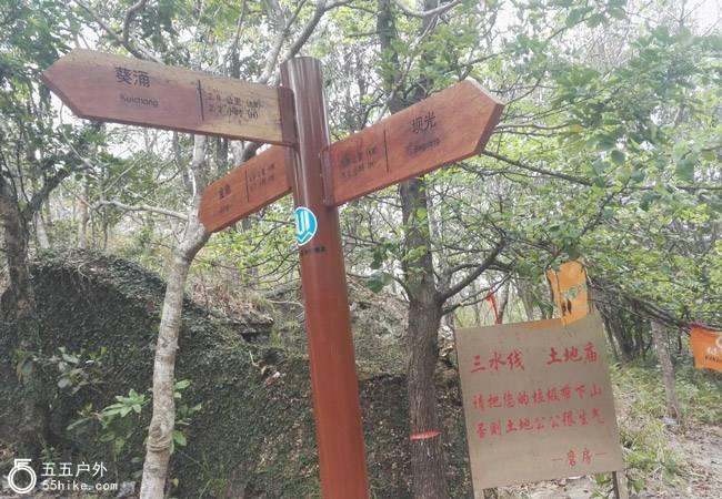 五五户外【虐线挑战】深圳驴友毕业路线 三水线徒步
