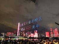 55户外-2020.08.26深圳湾夜徒,看无人机表演