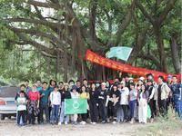 55户外- 2020年11月14日 广州六片山穿越