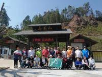 55户外-2020-11-07 清远飞拉达攀岩