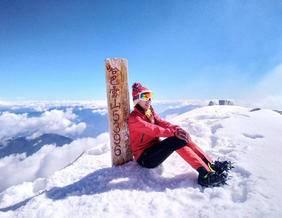 哈巴雪山攀登