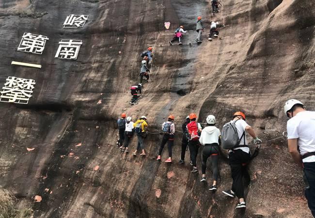 【嶺南第一攀】清遠馬頭山飛拉達 體驗攀巖的樂趣 第12期 8月31日