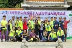 【大型活动】2017年11月26日从化天湖20公里大型徒步活动(深盟100公里徒步计划第四站)