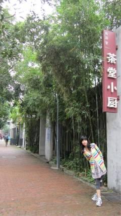 一次路過深圳的旅行——錦繡中華之行
