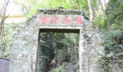 长生谷——极美的一条溯溪线