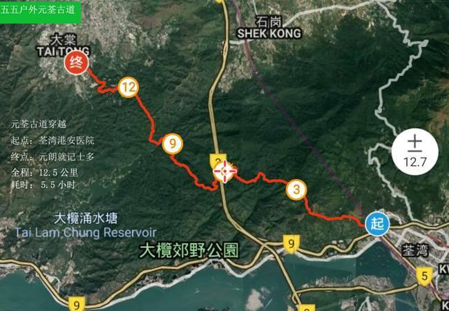 香港最佳徒步古道 元荃古道