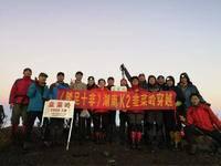 55户外-2018.12.29-31韭菜岭