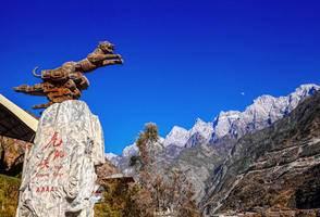 【重走茶马古道】10月02日-10月06日 徒步穿越中国最美峡谷:虎跳峡全线+玉龙雪山大峡谷.5天4晚.徒步之旅 第32期